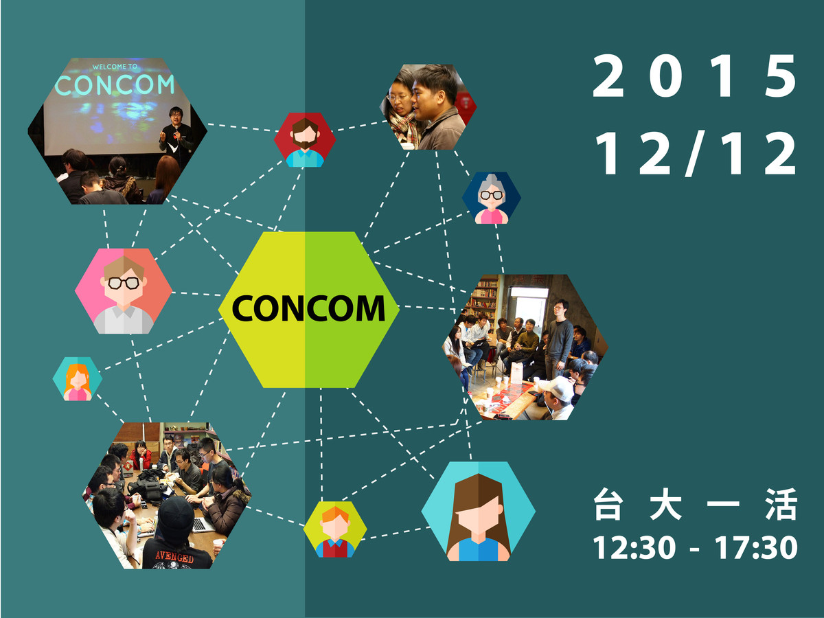 Event cover image for CONCOM X OCF 2015