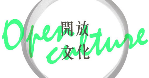 Event cover image for COSCUP 開源人年會 2015
