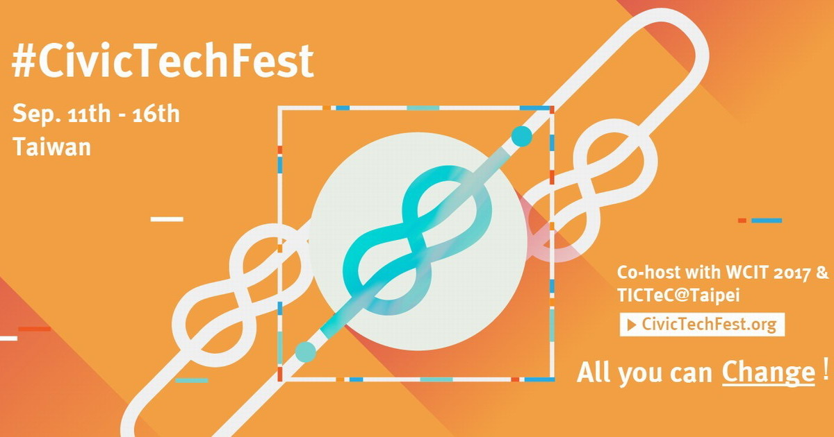 Event cover image for #CivicTechFest公民科技週