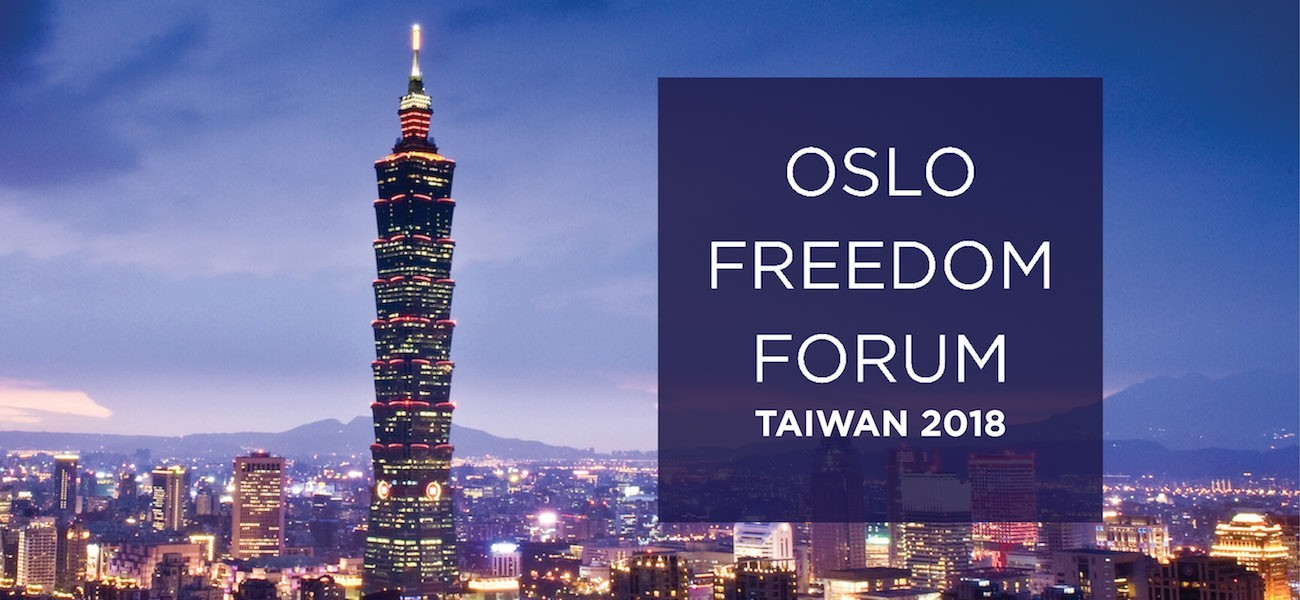 Event cover image for Oslo Freedom Forum