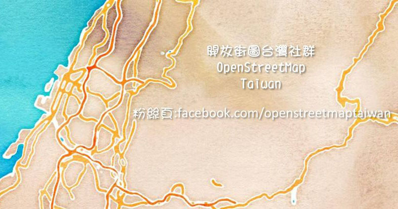 Thumbnail for 'OpenStreetMap Taiwan'