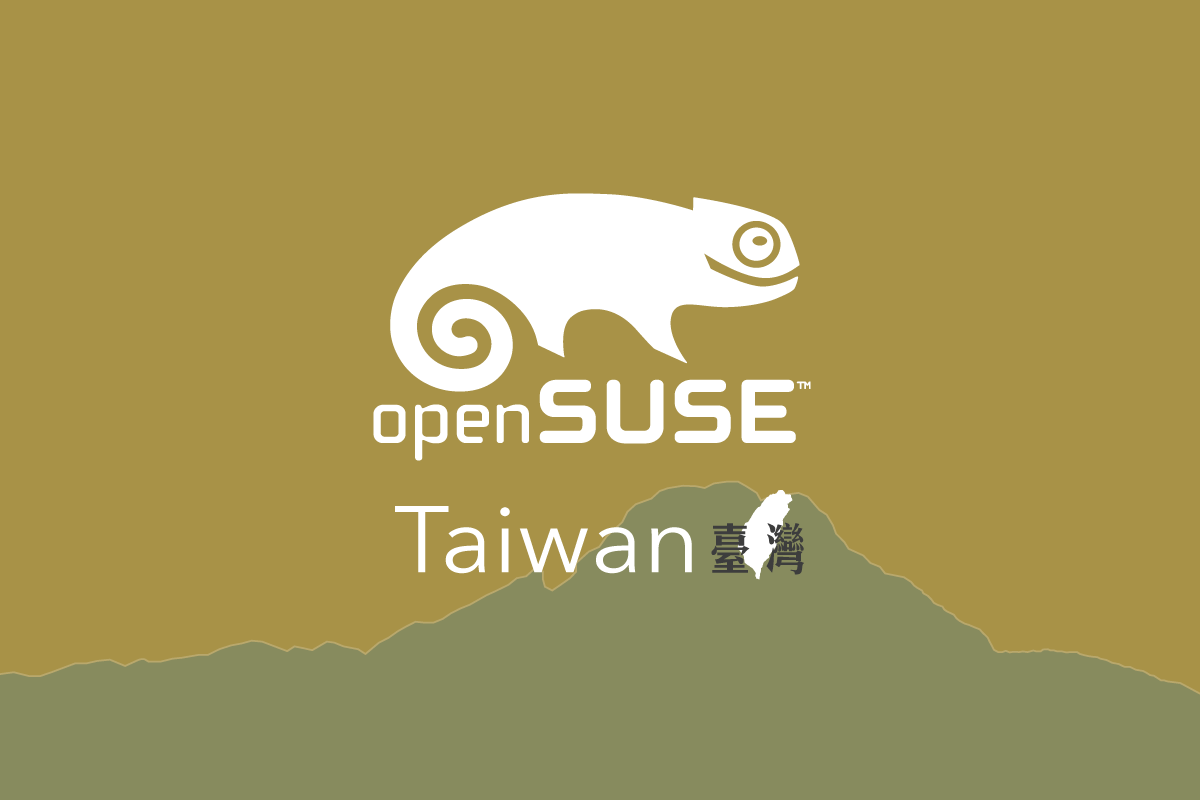Event cover image for 協助 openSUSE 正體中文社群 募款